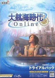 Carátula de Uncharted Waters Online: Gran Atlas - PS3