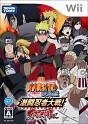 Naruto Shippuden Gekito Ninja