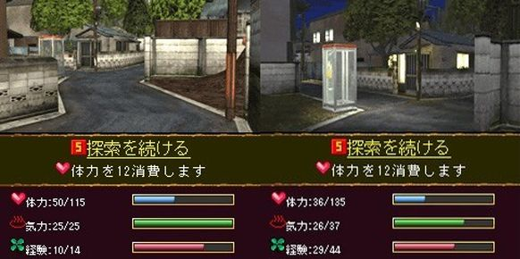 Shenmue Town