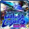 Carátula de Galaga Legions DX - PS3