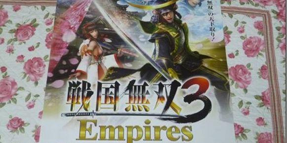 Samurai Warriors 3Z