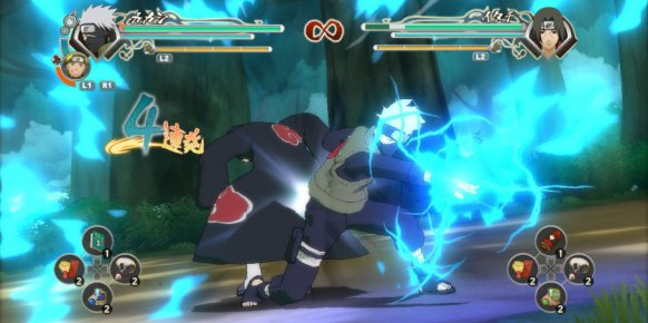 Naruto Ninja Storm Generations PS3