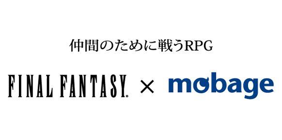 Final Fantasy x Mobage