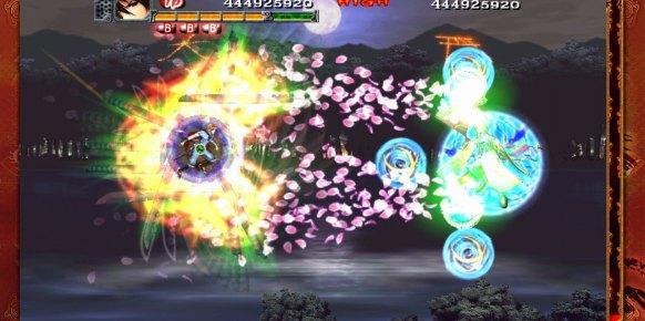 Akai Katana Shin Xbox 360