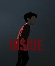 Carátula de Inside - PS4