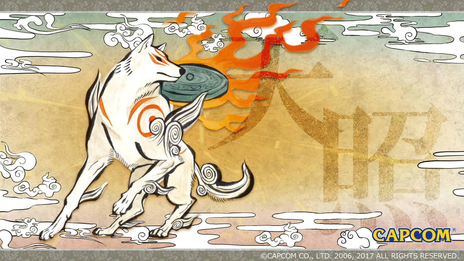 Amaterasu, de Okami, busca convertirse en mensajero de DOTA 2