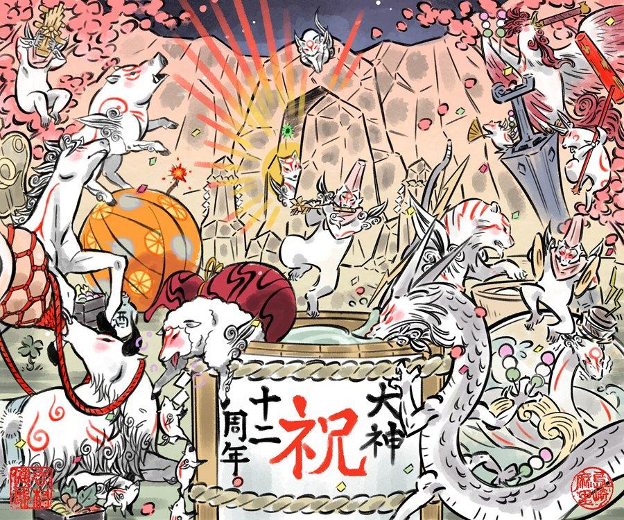 Okami celebra su 12º cumpleaños con una ilustración conmemorativa