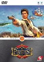 Sid Meier's Pirates! Mac