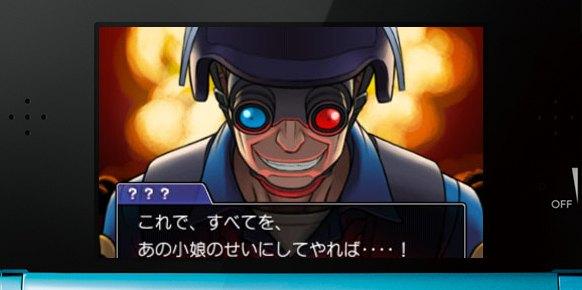 Ace Attorney - Dual Destinies 3DS
