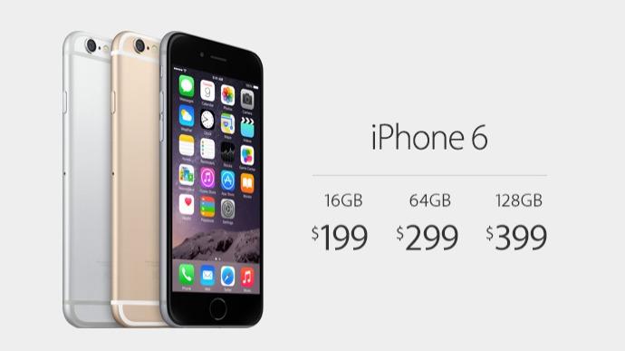 El iPhone 6 es una realidad