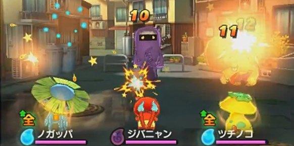 Yo-Kai Watch: Yo-Kai Watch: Avance