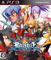 Carátula de BlazBlue: Chrono Phantasma - PS3