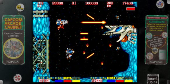 Capcom Arcade Cabinet análisis