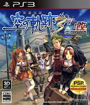 Carátula de The Legend of Heroes Sky the 3rd - PS3