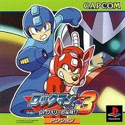 Carátula de Mega Man 3 - PS1